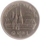 """Thailand 1 Baht 1982 """"Rama IX"""""""