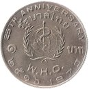 Thailand 1 Baht 1973 25th Anniversary of the World Health...