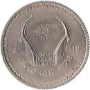 Thailand 1 Baht 1978 8th Asian Games