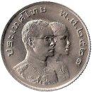 """Thailand 1 Baht 1978 """"8th Asian Games"""""""