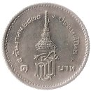 "Thailand 1 Baht 1977 ""Investiture of Princess"""
