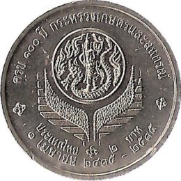 "Thailand 2 Baht 1992 ""100th Anniversary of Ministry of Agriculture & Cooperatives"""