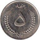 Afghanistan 5 Afghanis 1973