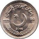 "Pakistan 50 Rupees 2016 ""Abdul Sattar Edhi"""
