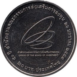 """Thailand 20 Baht 2016 """"50th Anniversary of the Board of Investment"""""""