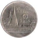"Thailand 1 Baht ""Wat Phra Kaew"""