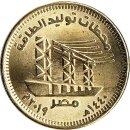"Aegypten 50 Piastres 2019 ""Power Stations"""