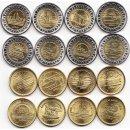 Aegypten 8 x 50 Piastres und 8 x 1 Pound 2019