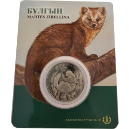 "Kasachstan 100 Tenge 2018 ""Sable"""