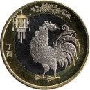 "China 10 Yuan 2017  ""Year of the Rooster"""