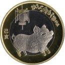 "China 10 Yuan 2019  ""Year of the Pigt"""