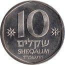 "Israel 10 Sheqalim 1984 ""Theodor Herzl"""