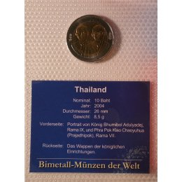Thailand 10 Baht 2004 70th Anniversary of Royal Institute