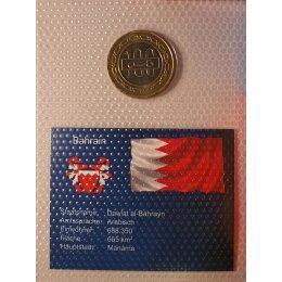 Bahrain 100 Fils 2005
