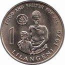 """Swasiland 1 Lilangeni 1976 """"FAO"""""""