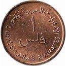 """Vereinigte Arabische Emirate 1 Fils 1973 """"FAO"""""""