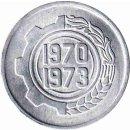 "Algerien 5 Centimes 1970 ""FAO"""