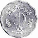 "Pakistan 10 Paisa 1974 ""FAO"""