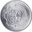 "Algerien 5 Centimes 1974 ""FAO"""