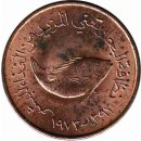 """Vereinigte Arabische Emirate 5 Fils 1973 """"FAO"""""""