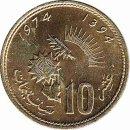 """Morokko 10  Santimat 1974 """"FAO"""""""