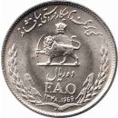 """Iran 10 Rials 1969 """"FAO"""""""