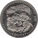 """Kasachstan 50 Tenge 2014 """"Kokpar"""""""
