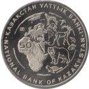 """Kasachstan 50 Tenge 2014 """"Felis Manul"""""""