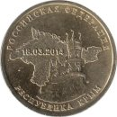 Russland 10 Rubel 2014 Republic of Crimea