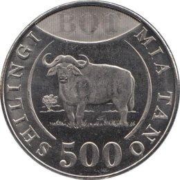 Tansania 500 Shilingi 2014