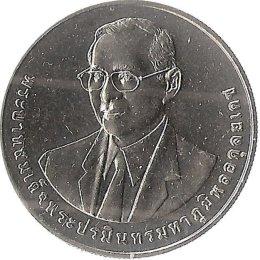 Thailand 20 Baht 2015 72nd Anniversary of Kasetasrt University