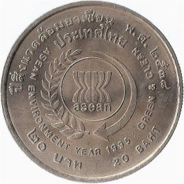 """Thailand 20 Baht 1995 """"ASEAN Environment Year"""""""