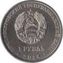 "Transnistrien 1 Rouble 2014  ""Holy Ascension..."