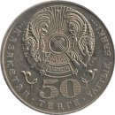 "Kasachstan 50 Tenge 2001 ""10 Years of Independence"""