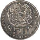 "Kasachstan 50 Tenge 2006 ""Star of Altyn Kyran"""