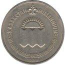 """Kasachstan 50 Tenge 1999 """"Millennium"""""""