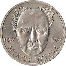 """Kasachstan 20 Tenge 1997 """"Muchtar Euesow"""""""