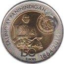 """Philippinen 10 Piso 2014 """"150th Anniversary of the Birth of Apolinario Mabini"""""""