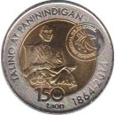 "Philippinen 10 Piso 2014 ""150th Anniversary of the..."