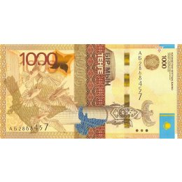 Kasachstan 1000 Tenge 2014