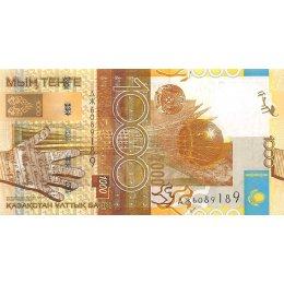 Kasachstan 1000 Tenge 2006/2014 neu Signatur