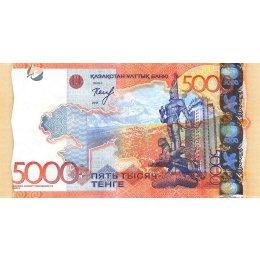 Kasachstan 5000 Tenge 2011/2014 neu Signatur