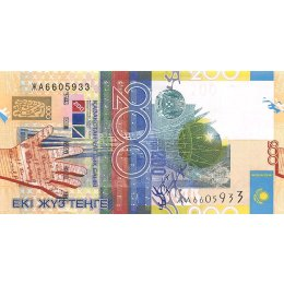 Kasachstan 200 Tenge 2006