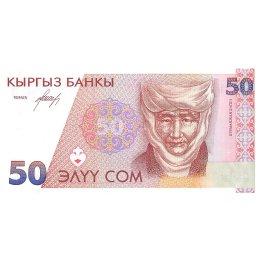 Kirgistan 50 Som 1994