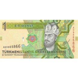 Turkmenistan 1 Manat 2014