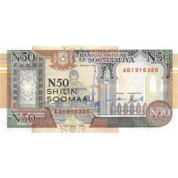 Somalia 50 Shillings 1991