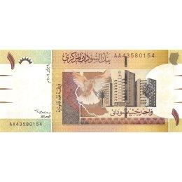 Sudan 1 Pound 2006