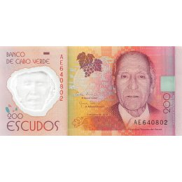 Kap Verde 200 Escudos 2014