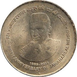 "Indien 5 Rupees 2014 ""125th birth anniversary of Jawaharlal Nehru"""