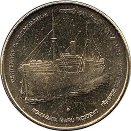 Indien 5 Rupees 2014 100th Anniversary of the Komagata Maru incident